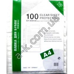 Файл А4 40 мк.