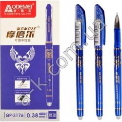 """Ручка""""пиши-стирай"""" 3176 гелевая,син."""